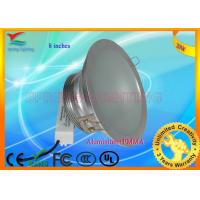 Professional Aluminum allowy AC100V - 240V, 20W, 3000K - 6500K Led Ceiling Light Fixtures Manufactures