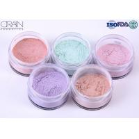 high quality glitter loose power Mineral Loose Powder Waterproof Fine Foundation Powder Manufactures