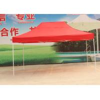 Red Steel Frame Advertising Canopy Tents 3x4.5m With 500D Oxford Fabric Manufactures