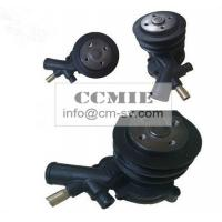 Quality Water Pump Accessories Dongfeng Chaochai CY4105Q For Light Truck Bus Machinery Tractor for sale