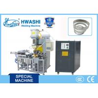 Glass Lid Stainless Steel Belt Welding Machine Manufactures