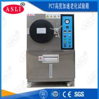 100% Humidity Saturated Pct Test Chamber For Magnetic Materials Manufactures