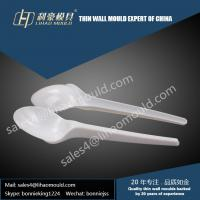 professional plastic disposable fork spoon knife mould Chinese expert Manufactures