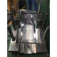 China Eco Friendly Plastic Injection Mold Making / Plastic Mold Maker 500000 Shots Mold Life on sale