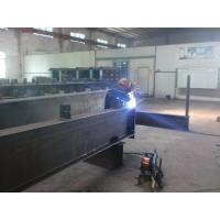 I Section Warehouse Steel Structure With Q235B and Q345B Material Manufactures