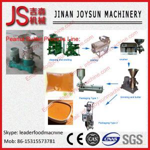 Buy cheap Peanut Process Machine,304ss peanut butter making machine collid granding machine from wholesalers