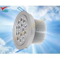 Energy saving Aluminium 15W / 350mA / IP50 / AC85 - 265V led down lights fixtures Manufactures