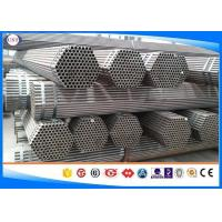 ASTM A519 1010 Hot Rolled Steel Tube , Carbon Steel Seamless Pipes For Mechanical Use Manufactures