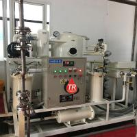 Double-Stage Vacuum Cable Oil Purification Plant/ Insulation Oil Dehydration Recycling Equipment Manufactures