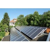 Off grid Solar power generator system 1500W/1.5kw solar panel + battery + inverter Manufactures