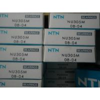 P5 P6 Single Row NTN Roller Bearings , NU 305 M Cylindrical Ball Bearing Manufactures