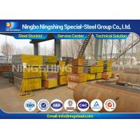 Buy cheap Alloy Steel Forged Blocks SAE 8620 Normalizing for Making Gears from wholesalers