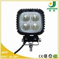 High power 40W offroad work light 3200LM tractor led work light Manufactures