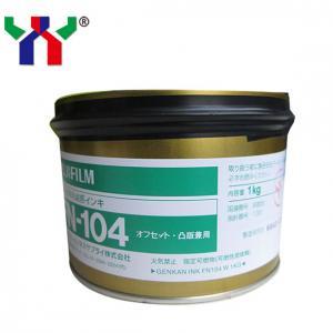 [Importer] Hot Sale FN-104 Desensitizing Ink, Subtraction Ink For Carbonless Paper Manufactures