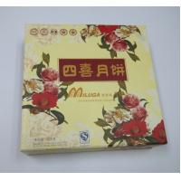 12*12*2.5inch  high quality hot sale mooncake gift box for bakery house promotion  (MB-803 Manufactures
