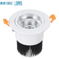 China High quality high power 25W cob led downlight  adjustable dimmable led downlight on sale