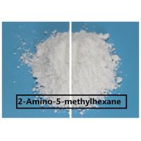 98% Pharmaceutical Raw Materials 2-Amino-5-methylhexane For Fat Loss Manufactures