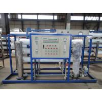 Industrial Boiler Feed Water Treatment Plant FRP material with softener Manufactures
