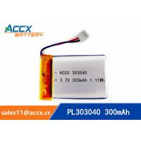 Rechargeable 303040 Lithium polymer battery 3.7V 300mah for bluetooth speaker Manufactures