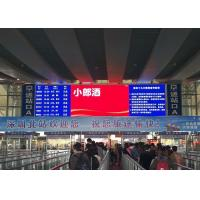 Indoor  LED Advertising  Screens 3 In 1 Pixel Pitch Scan Drive Method Manufactures