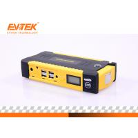 Buy cheap 4USB 2.0A Output Real Capacity 16000mah 12v Car Battery Booster from wholesalers