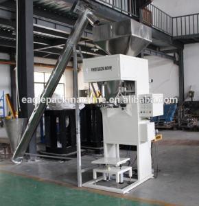 XYC-Q50B small packaging machine and rice processing machine / water bagging machine Manufactures