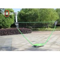 Easy Taking Colored Portable Badminton Set 1.55M Net Height PC / PP Material Manufactures