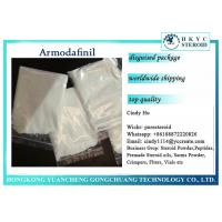 Pharma Raw Material Armodafinil Nuvigil White Powder For Sleep Improving Manufactures
