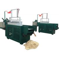 Chicken bedding used wood shaving mill, wood shavings machine for sale Manufactures