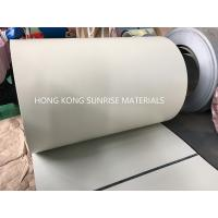 Buy cheap PPGI Prepainted galvanized steel sheet coils SGCH G550 Z70 0.14x1000MM White from wholesalers