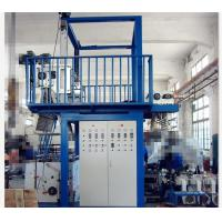 Alloy Steel Structure Plastic Profile Extrusion Machine Blown Film Line 600-1000mm Manufactures