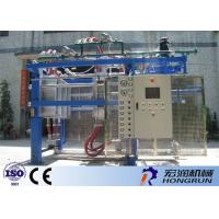 Multi Function EPS Shape Molding Machine With CE / ISO9001 6-9Kg / Cycle Manufactures