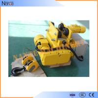 Low Headroom Electric Wire Rope Hoist Dual Rail Refined Structure Manufactures