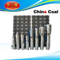 AC solar water pump Manufactures