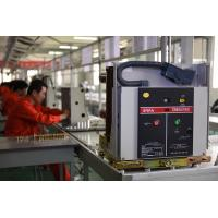 Zn63A Series Electrical VCB Circuit Breaker Manufactures