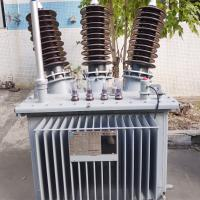 Customized Electrical Power Transformer , Encapsulated Transformer 50kVA 22kV Manufactures