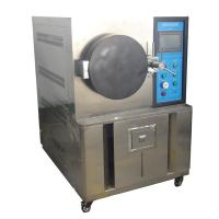 AC 220V Pressure Cooker Test Chamber For Multi-Layer Circuit Board Manufactures