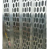 Buy cheap aluminio perforados exteriores para construir Decroration from wholesalers