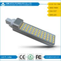 10w PL G24 base led lamp, 4 pin led G24 lights, g24 led bulb with isolated power supply Manufactures