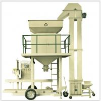China good quality factory price 0.5-50kg wheat packaging machines Manufactures
