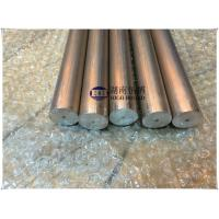 Extruded Cast Mg Rod Anode Use in Water Heater and Tanks Cast Magnesium Anode Rod for Water Heaters Manufactures