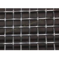 High Carbon Steel Vibrating Crimped Woven Wire Mesh Mine Sieving Mesh Long Service Life Manufactures