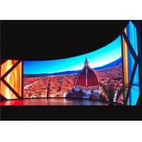 P3.91mm 3840Hz Outdoor Rental LED Display Full Color Screen Curve Cabinet 500x500mm Manufactures