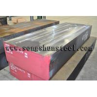 Material p20 steel factory direct sales Manufactures