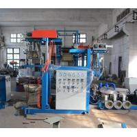 Durable Plastic Film Blowing Machine Single Lift Blowing Unit Variable Speed Manufactures