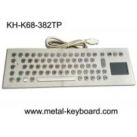 Computer Industrial Keyboard with Touchpad , 70 Keys Waterproof Keyboard With Touchpad Manufactures