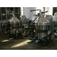 Fullly Automatic Disc Oil Separator Three Phase Large Capacity Production Manufactures