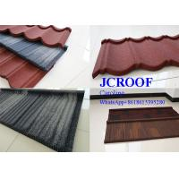 High strength  homate roof tile Corrugated Metal Roofing Sheets with samples free Manufactures