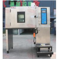 Quality Bicycle Stability Environment Vibration Test Chamber for Industrical Temperature for sale