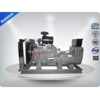 Weichai / Xichai / VMAN Diesel Genset For Home 400/230V 50HZ/60HZ Manufactures